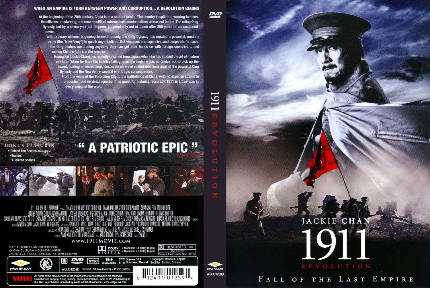 [2011] 1911 Revolution (Jackie Chan) Tamil Dubbed Watch Online